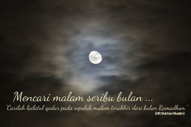 The Night of Lailatul Qadar